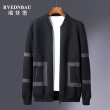 Open-shirt Men 2019 New Young Men Wear Sweaters Autumn and Winter Knitted Korean Edition Thicker Leisure Simple Coat Tide