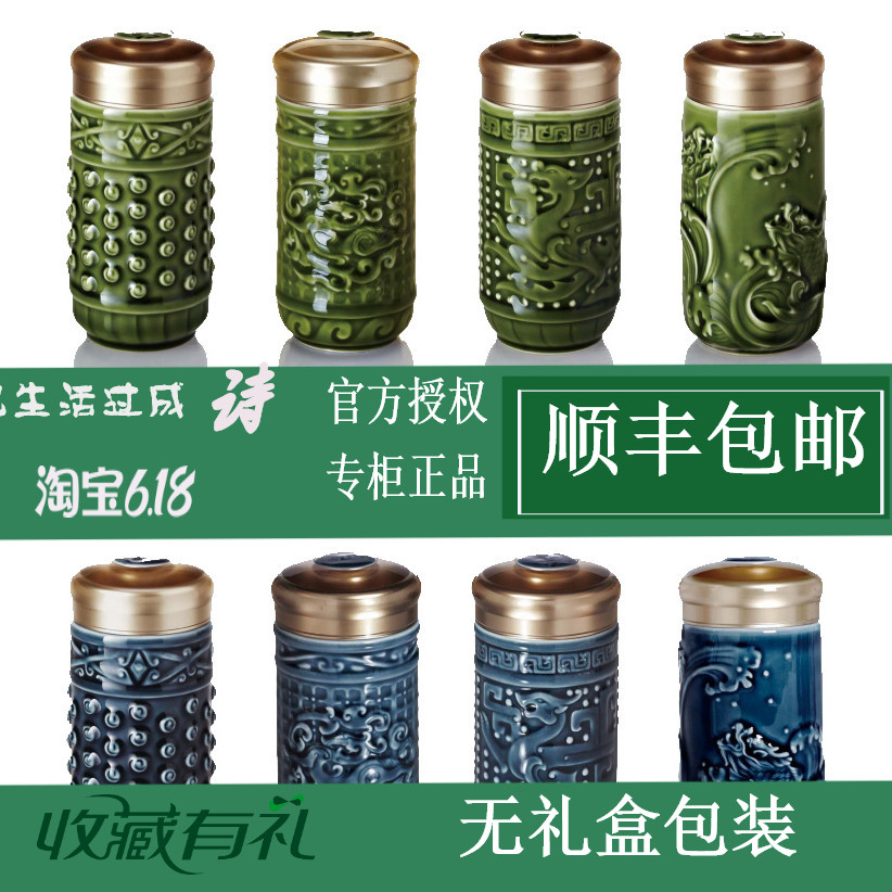 Qiantangxuan Chinese style bixibao water cup with lid living porcelain portable cup
