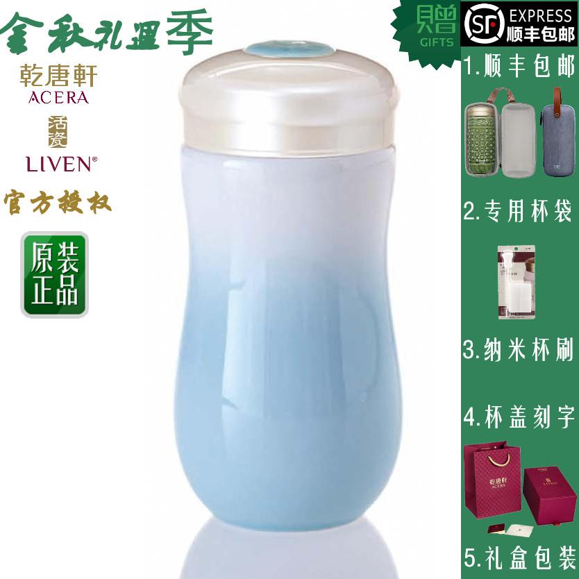乾唐轩爆款活瓷甜心随身杯单层380l带盖陶瓷水杯子女生礼物精选