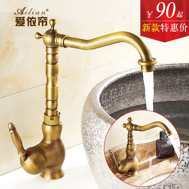 All copper antique faucet splash proof basin kitchen faucet basin hot and cold bathroom faucet household