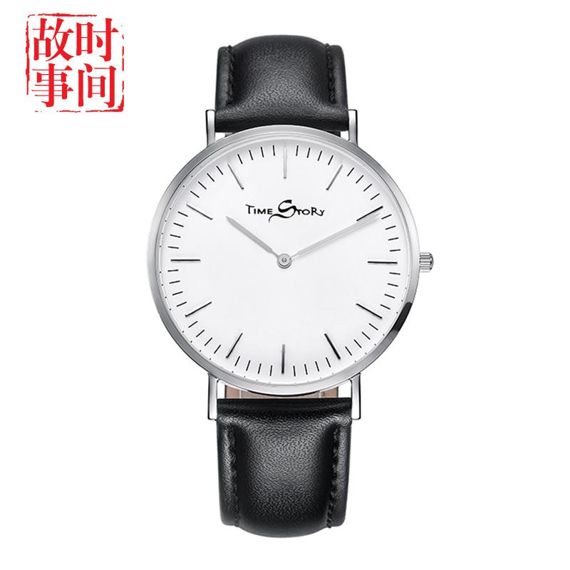 免费刻字手表时间故事男士腕表女士真皮带商务表防水情侣石英手表