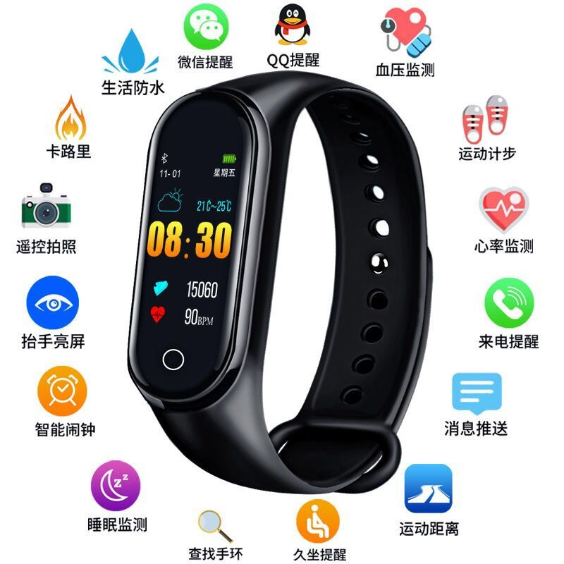 智能手環多功能血壓心率計步器運動手錶男女防水安卓蘋果手機通用