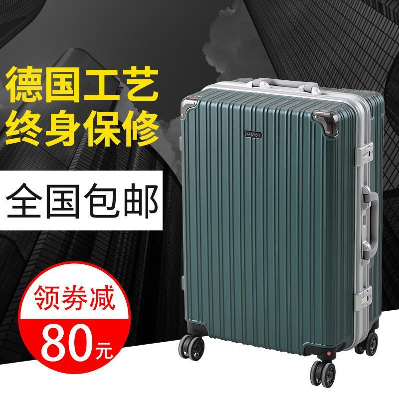 攀岩者铝框旅行箱男女密码箱包角拉杆箱万向轮20寸登机箱24行李箱图片