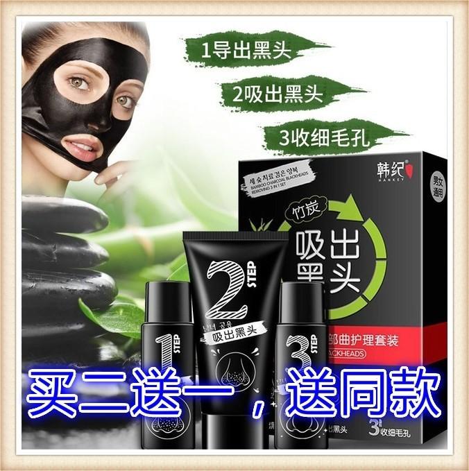 Пластыри для носа Артикул 617836805059