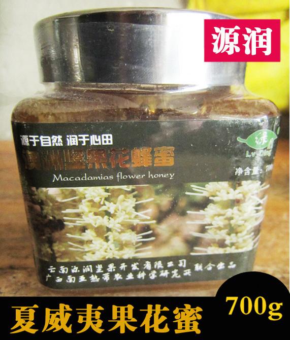 包邮夏季云南特产农家天然土蜂蜜野生蜜澳洲坚果夏威夷果花蜜700g