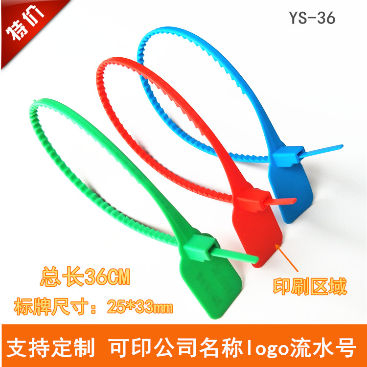 Plastic seal logistics seal container tank truck lock disposable label woven bag binding lead sealing