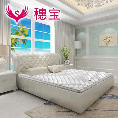 穗寶床和床墊怎么樣