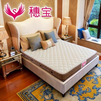 慕思床垫和穗宝床垫哪个好