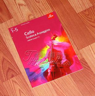正版 英皇考级:大提琴音阶与琶音Cello Scales & Arpeggios1-5级
