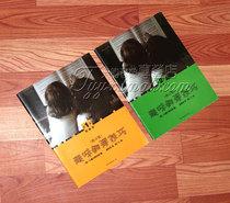 正版 赫尔契伯格 趣味钢琴技巧1.2 (预备级)周广仁 2本钢琴小曲集