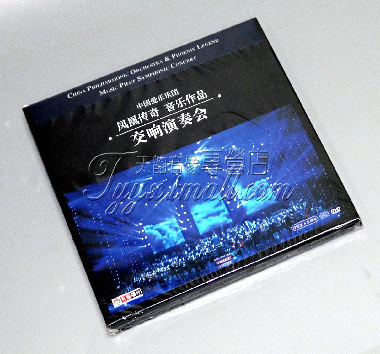 Пластинки с записями партийных речей Артикул 43745000833