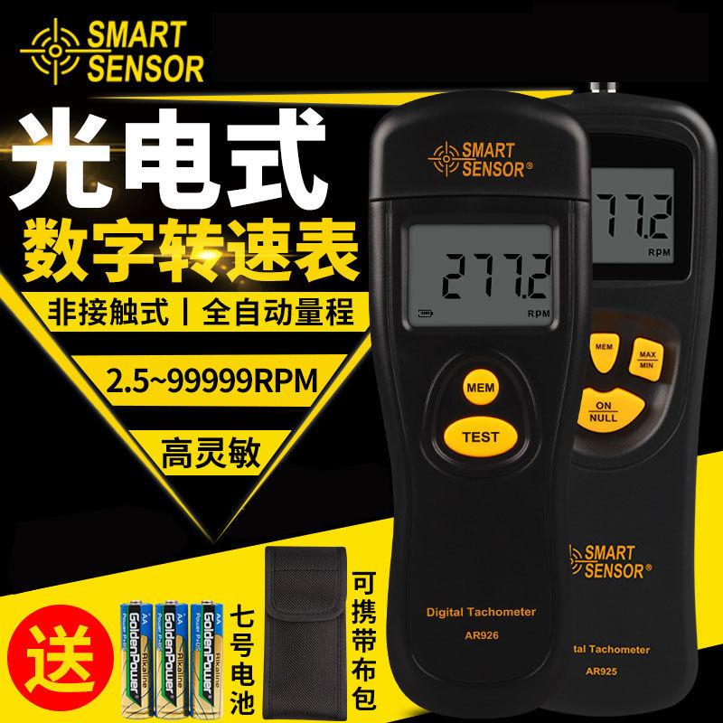 激光转速表 数显转速计 电机测速器 高精度测转速测速仪
