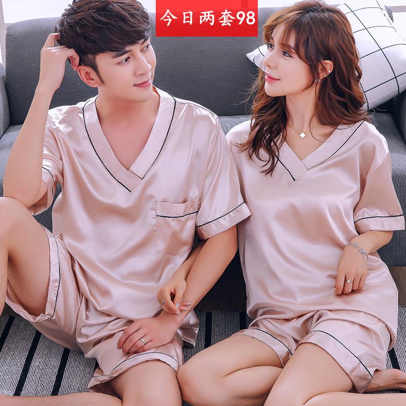 2套价情侣睡衣夏天韩版冰丝两件套装男女士套头高贵真丝绸家居服