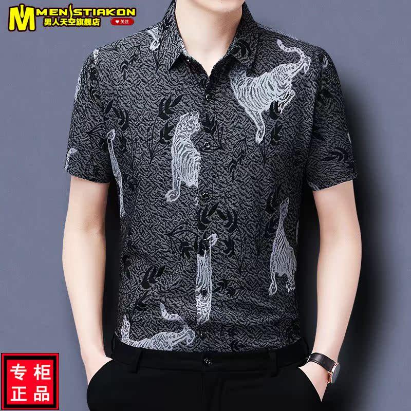 Hot selling brand short sleeve shirt mens summer Chinese wind flower shirt slim fit trend half sleeve tiger pattern printing