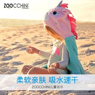 美国ZOOCCHiNi男女孩婴儿童盖毯浴袍纯棉吸水斗篷带帽卡通浴巾