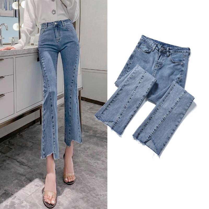 2020年夏季新款chic直筒高腰牛仔裤女九分微喇叭显瘦显高宽松裤子图片
