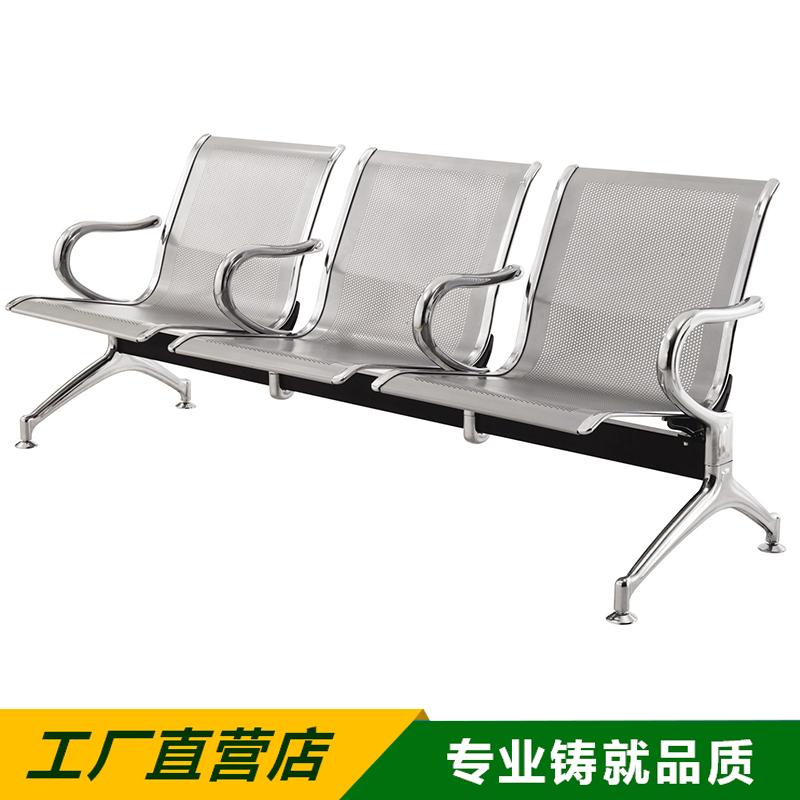 输液椅铁座椅连排椅2不锈钢等候椅排椅候诊椅座电影院公园茶几位4