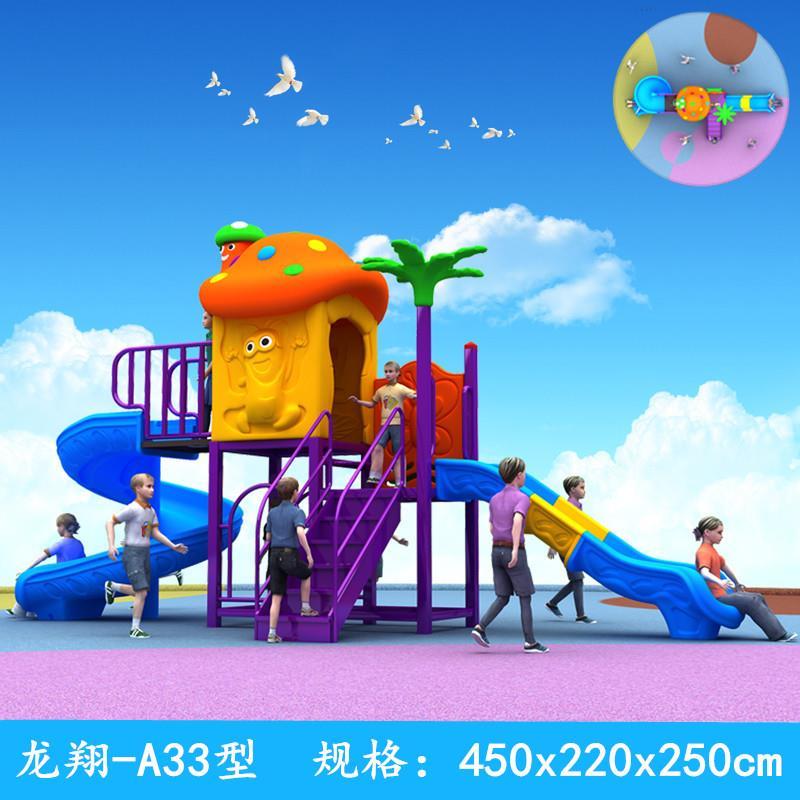 儿童体育馆组合幼儿园户外s滑滑梯螺旋大型设施游乐室外抖音体能