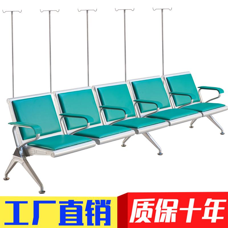 连排椅三人位公共不锈钢工程排椅电影院机场椅输液椅银行椅座椅长