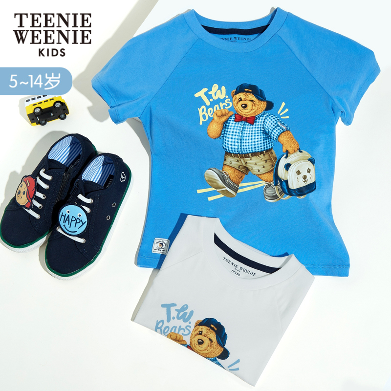 Teenie Weenie Kids Short-sleeved T-shirt for Boys in Little Bear Kids Summer Wear TKRA92601K