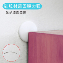 10 thickened silicone anti-collision pad door handle anti-wall-sided door back collision sticker muffler pad door touch door suction