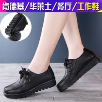 SS03112248年秋季新款优雅尖头细跟单鞋时尚女鞋2020星期六高跟鞋