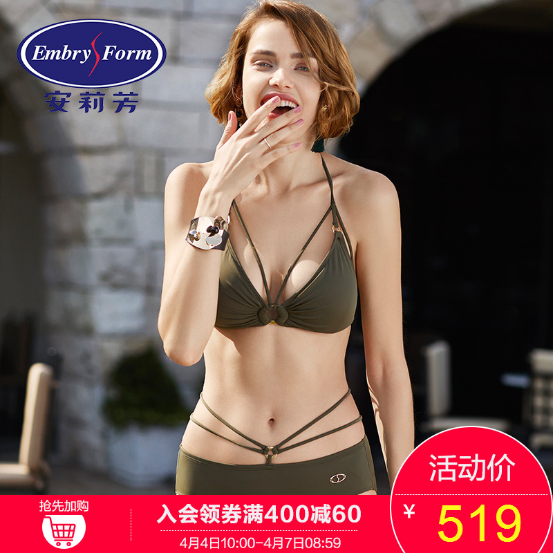 An Lifang women's lace up back split swimsuit sexy gathering bikini hot spring swimsuit set es0943