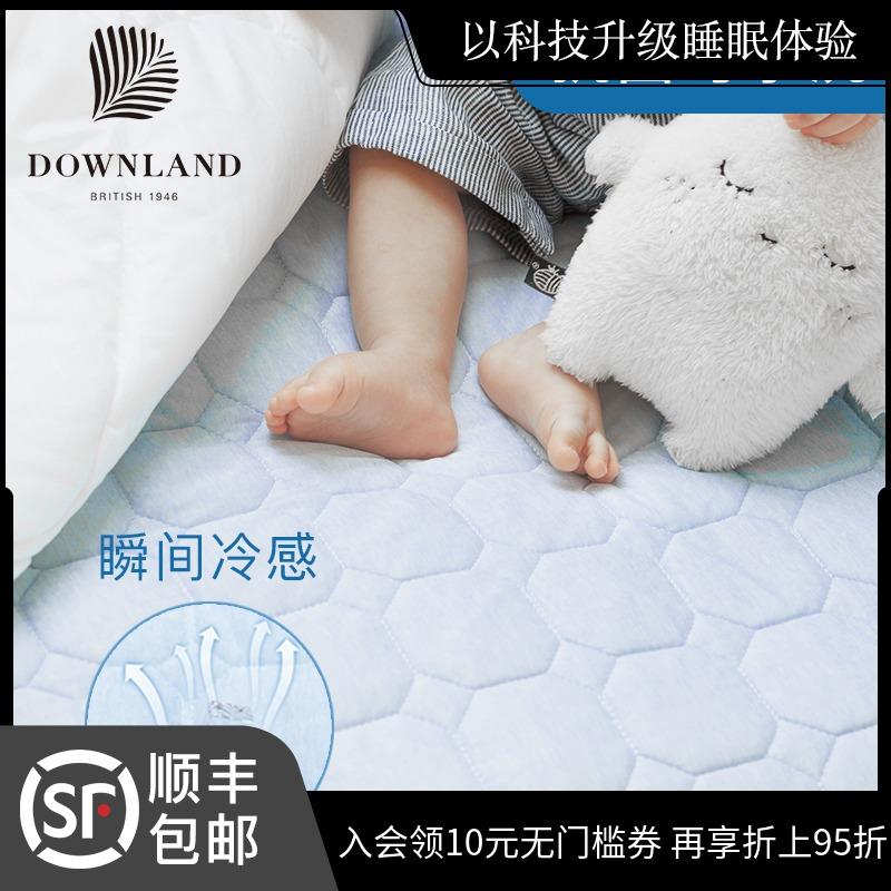 downland儿童冷感软垫折叠薄款床垫评价好不好