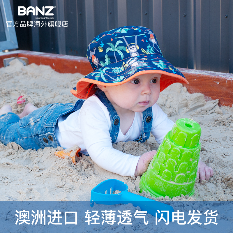 Australia babybanz baby boys and Girls Summer double-sided sunscreen thin large brim Princess sun hat