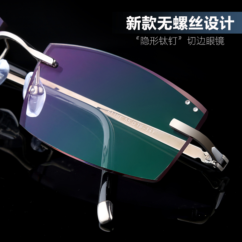 Diamond cut edge myopia glasses with spectacle frame mens frameless glasses without screw design