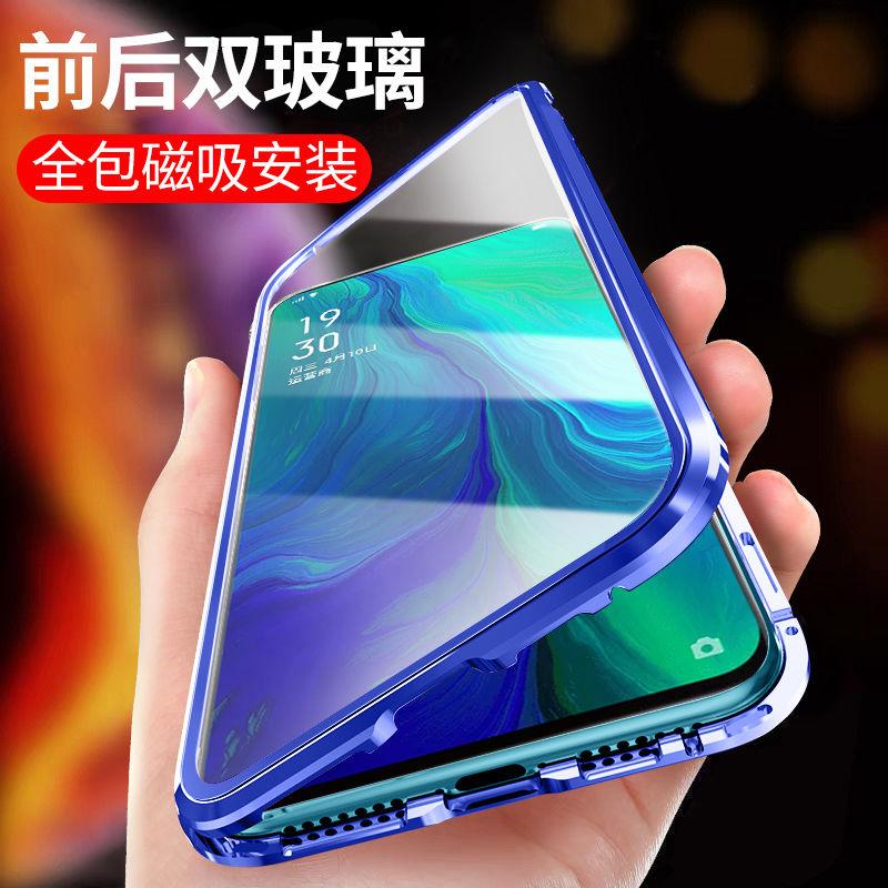 12月02日最新优惠双面玻璃oppor17手机壳磁吸oppor17pro玻璃壳牌透明oppoa9全包