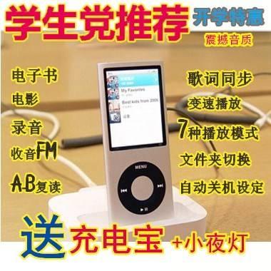 超薄有屏mp4/mp3运动器随身听学生可爱迷你录音笔音乐播放mp5包邮