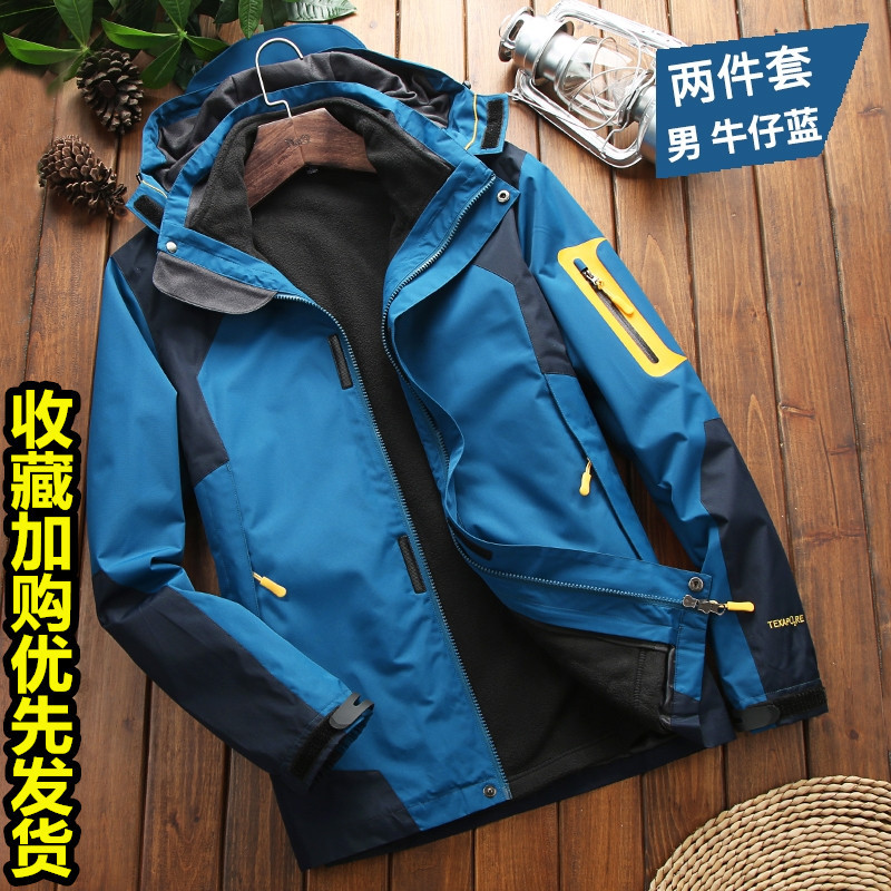 Outdoor assault coat mens and womens three in one warm detachable Plush thickened autumn and winter coat mountaineering clothing