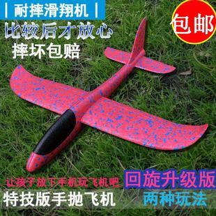儿童环保粉色回旋泡沫投掷滑翔机