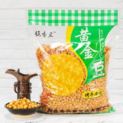 脆香豆黄金豆油炸豌豆香酥麻辣豆子粒5斤装酒店小零食大包散装