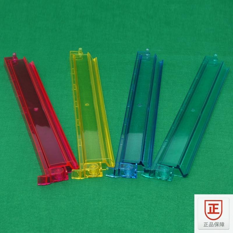 Сша маджонг толкать правитель маджонг причина марка 18 капля воды полупрозрачный следующий маджонг марка прочный пластик сын марка конопля
