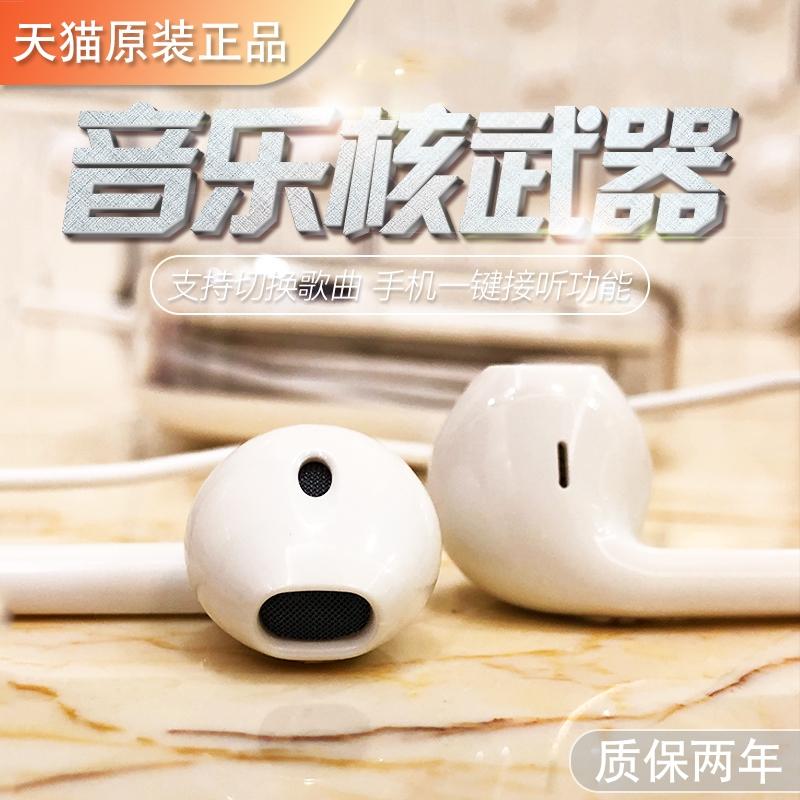中國代購 中國批發-ibuy99 耳机 步步高vivoX9原装手机耳机y66专用原厂配vivix7正品y97入耳式耳塞