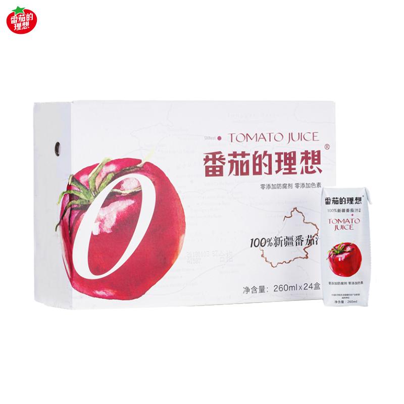 番茄的理想100%新疆番茄汁浓缩果蔬汁代餐果汁加糖260ml*24盒装,可领取10元天猫优惠券