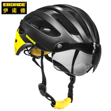 German eroade riding helmet men's bicycle safety helmet road vehicle goggles goggles mountain bike equipment