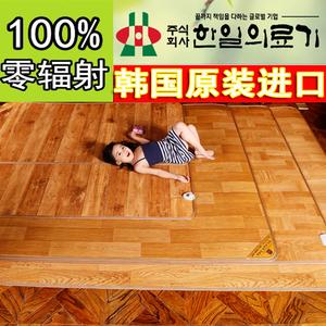 韩国进口韩一碳晶地暖垫移动电热毯