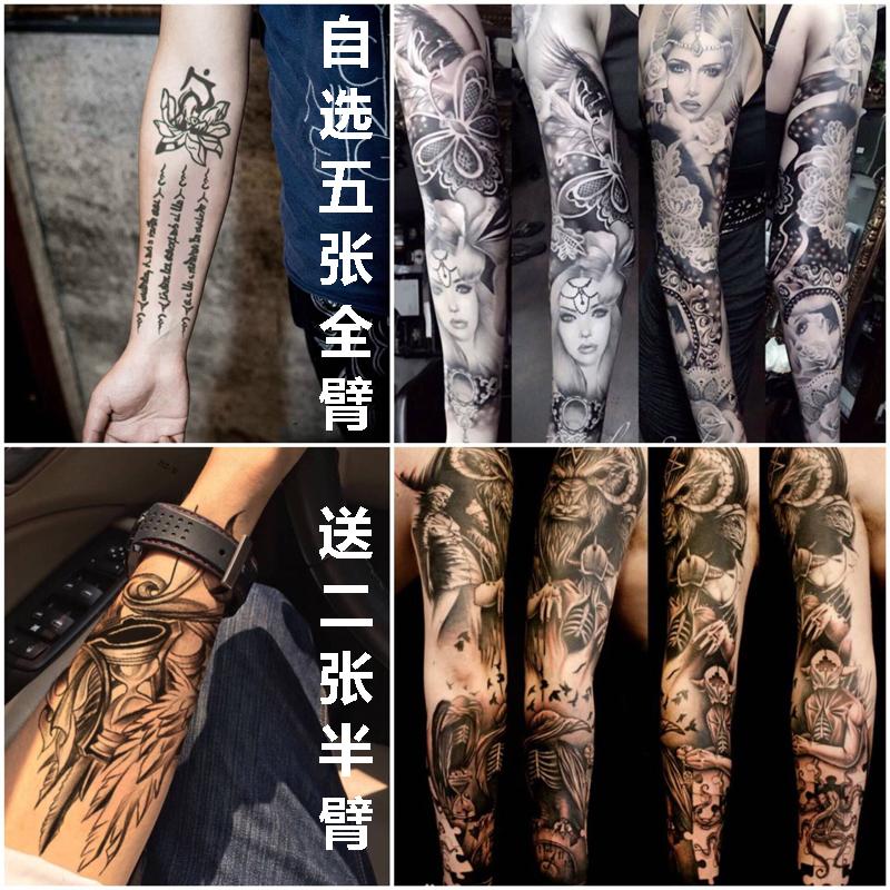 5全臂送2半臂 纹身贴防水男女持久3d花臂隐形仿真刺青性感纹身贴