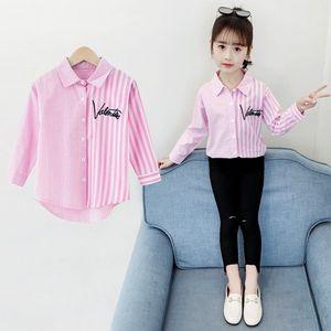 女童条纹衬衫2020新款春秋装韩版洋气长袖儿童衬衣小女孩时髦上衣