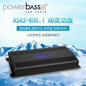 美国PowerbassASA3-600.1 AB类单声道功放 功率600W汽车音响功放