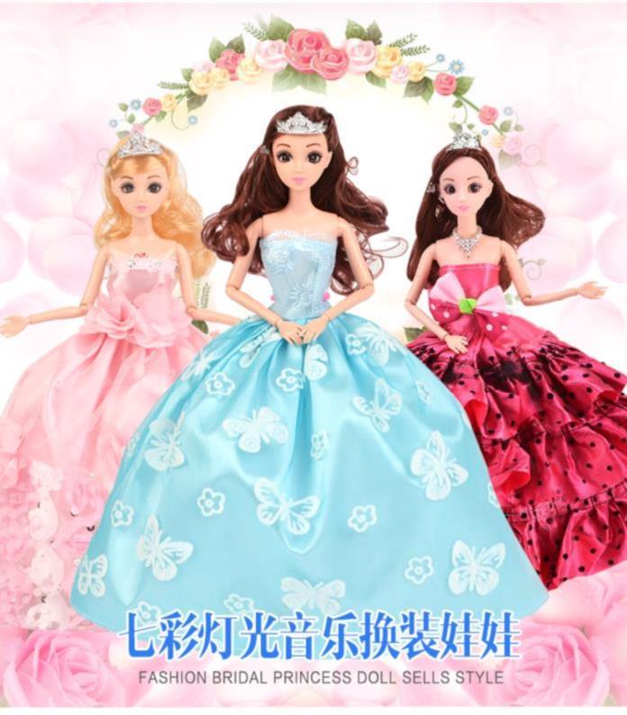 多款娃娃玩具套装diy芭比小孩子粉红色婚纱裙高端配饰女孩儿8岁9d12月01日最新优惠