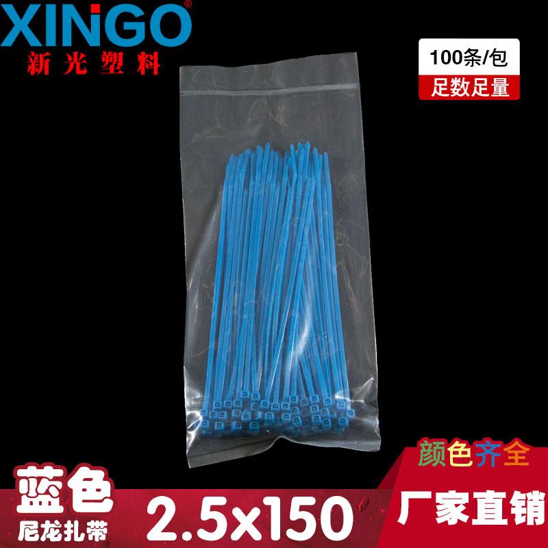 Самоблокирующаяся пластиковая кабельная стяжка 2,5 * 150 кабельная стяжка желтый голубой зеленый Nylon Ties 100 Pack