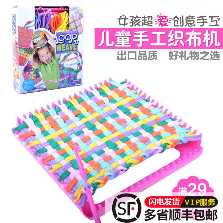 儿童幼儿园手工diy制作布艺橡皮筋