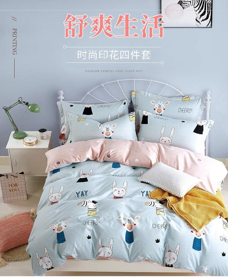 Winter quilt cover new spring and autumn air permeable piece set parent child Blue Adult bedding childrens three piece set same single