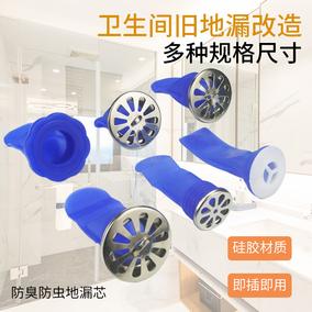 卫生间防臭器地漏芯排水管厕所下水