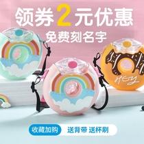 甜甜圈水杯儿童水壶夏天塑料网红少女小学生幼儿园便携防摔吸管杯