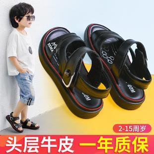 中大童2021年新款 宝宝软底小男孩儿童鞋 夏季 男童凉鞋 子真皮沙滩鞋